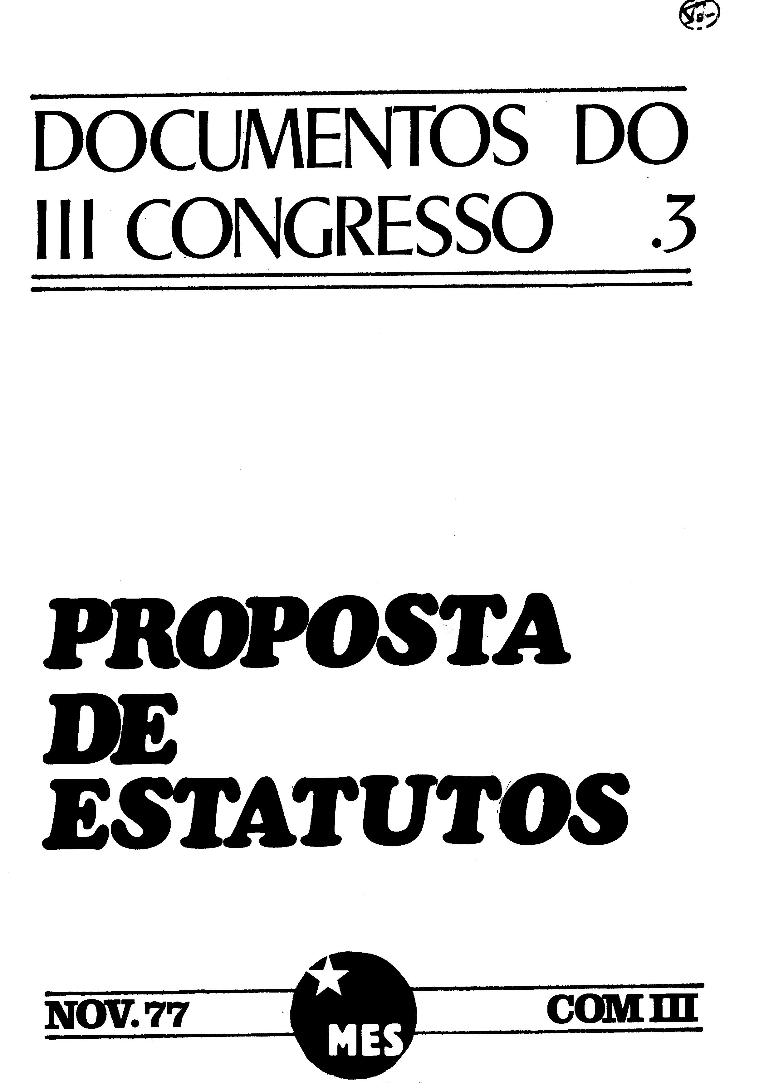 04713.016- pag.1